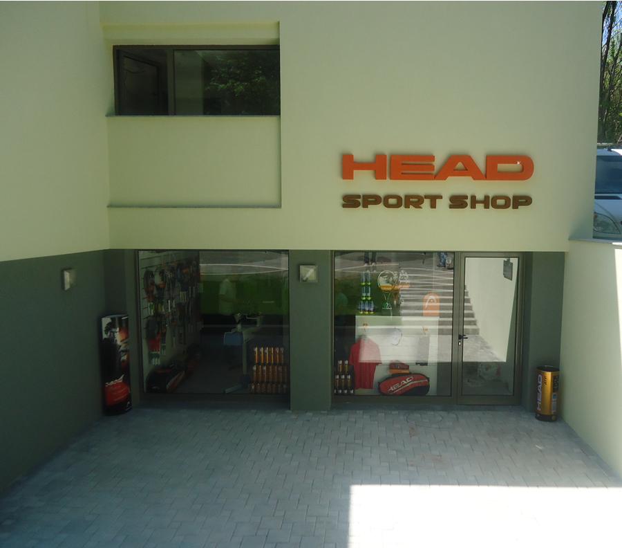Head отвори врати и на Националния тенис център