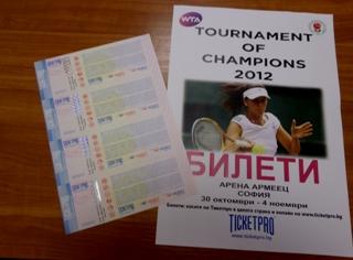 Билети за Турнира на шампионките се продават и на БНТЦ
