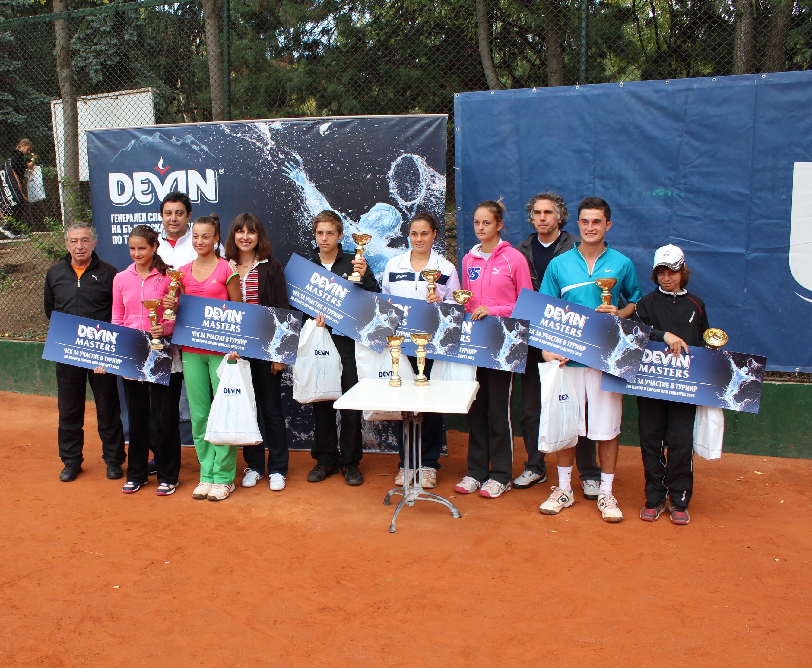 БФТ отбелязва Световния ден на тениса с детски турнир