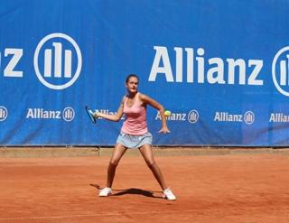 Седем българки в основната схема на международния турнир в София