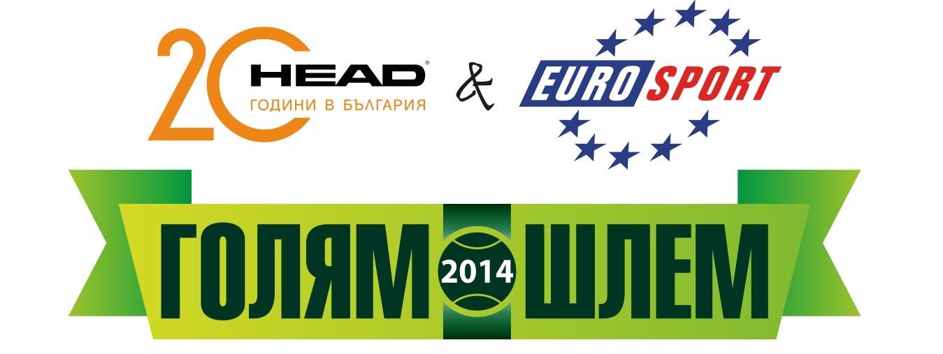HEAD България и Eurosport с игра за турнирите от Големия шлем