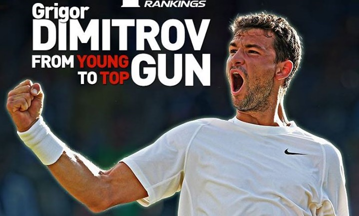Официално: Григор Димитров е част от Топ 10 (видео)