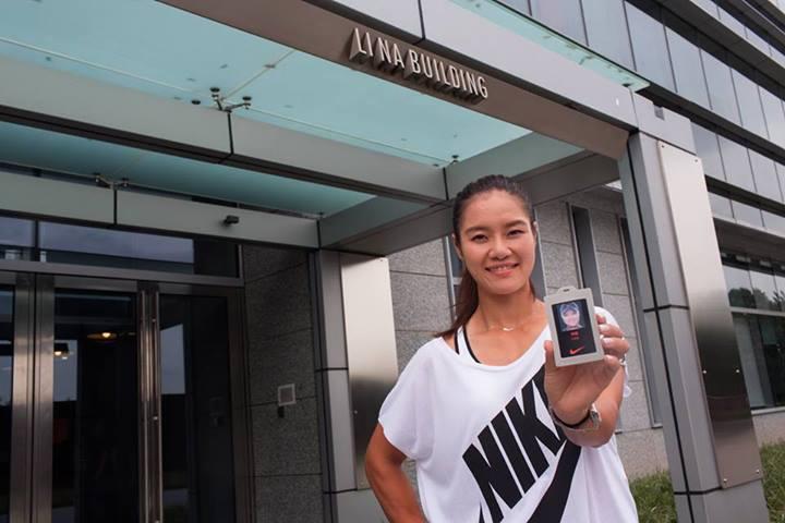 Nike кръсти своя офис в Шанхай на Ли На