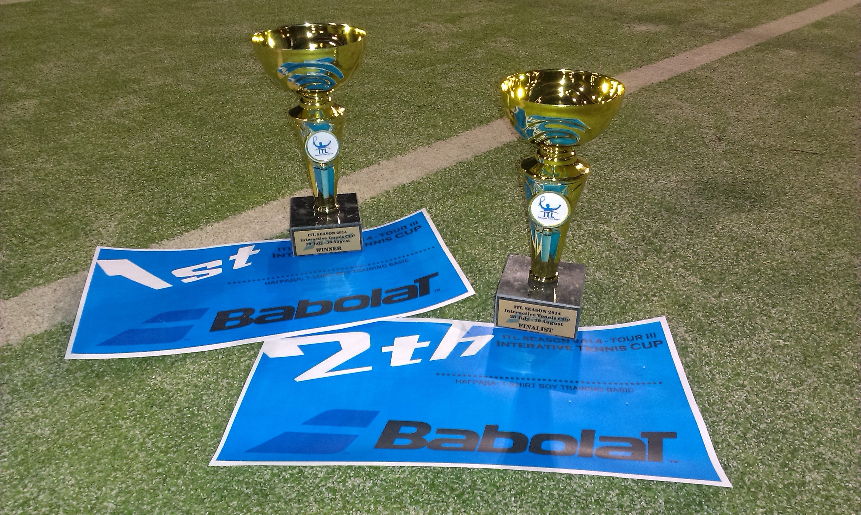 Interactive Tennis CUP има своя победител!