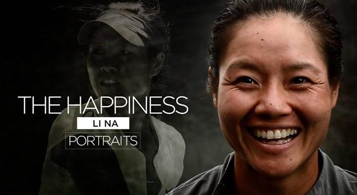 10 неща, с които ще запомним Ли На