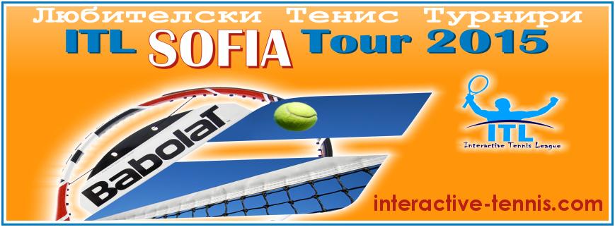"""Започват серията турнири от """"ITL Sofia 2015"""""""