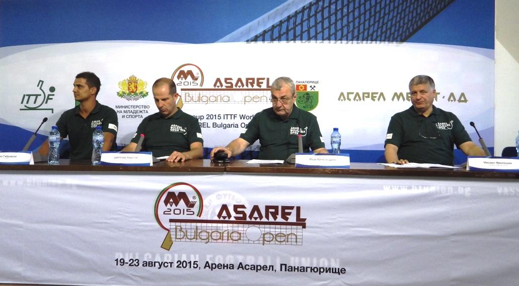 Петата в света Ишикава идва на ASAREL Bulgaria Open