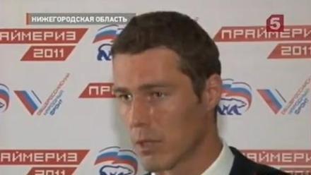 Сафин става депутат от партията на Путин