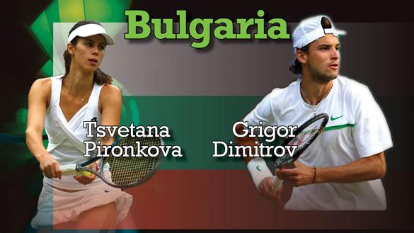 Превю: България е считана за аутсайдер за Хопман Къп
