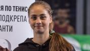 Елена Тренчева с първа титла при девойките