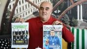 Новият СПРИНТ идва с 40-страничното безплатно приложение БЪДЕЩЕ за детско-юношески спорт
