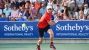 Мъри няма да използва уайлд кард за US Open