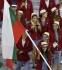 31-ите Летни олимпийски игри са открити