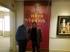 Стефан Цветков посети Залата на тенис славата
