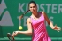 Опитна японка надви Шиникова на турнир в Рим