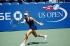 Каратанчева няма да участва на US Open