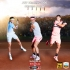 Полуфиналът на Григор Димитров пряко по Mtel Sport 1