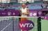 Гарсия надви Плишкова за трофея в Тиендзин