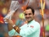 Федерер: Не очаквах тази титла, но я оценявам дълбоко