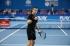 Двама българи на корта в неделя следобед на Sofia Open - програма