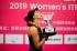 Александрина Найденова спечели втора титла за годината