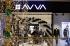 Отвори вторият магазин на AVVA за България