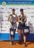 Аршинкова и Топалова загубиха финала на двойки