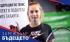 Вкъщи с българските тенис звезди - Мария Рогачева
