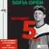 Част от новото поколение на испанския тенис - Алехандро Давидович Фокина