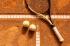 'Palms Bet' Обзор - Открито първенство на Китай по тенис